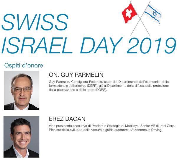 Swiss Israel Day 2019